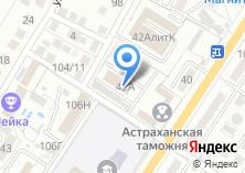 Компания «Аир» на карте