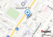 Компания «Х-Центр» на карте