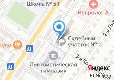 Компания «Отдел содействия занятости по Советскому» на карте