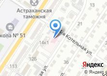 Компания «Саратовский государственный аграрный университет им. Н.И. Вавилова» на карте