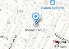 Компания «Мечеть №23» на карте