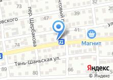 Компания «Почтовое отделение №50» на карте