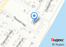 Компания «Трусовский районный суд» на карте