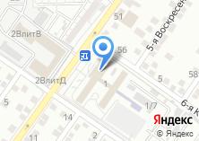 Компания «Астраханский дом-интернат для престарелых и инвалидов» на карте