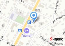 Компания «Дельта» на карте