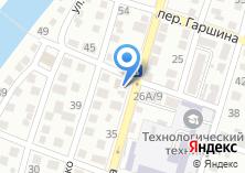 Компания «Малаховский» на карте
