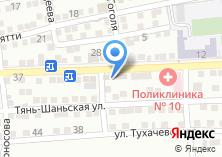 Компания «ЯПК сеть платежных терминалов» на карте