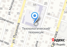 Компания «Астраханский технологический техникум» на карте
