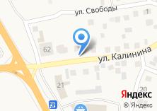 Компания «Магазин автозапчастей на ул. Калинина» на карте