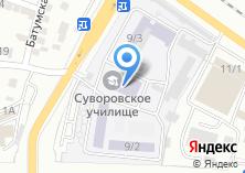 Компания «Астраханское суворовское военное училище» на карте