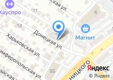 Компания «Техномарин» на карте