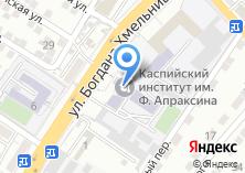 Компания «Каспийский институт морского и речного транспорта ФБОУ ВПО» на карте