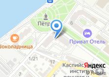 Компания «Аэрофлот-российские авиалинии» на карте