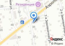 Компания «Аракс» на карте