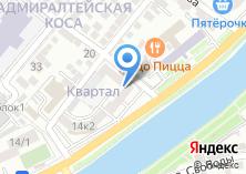 Компания «Волгатранстелеком» на карте