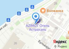 Компания «АЗИМУТ Отель Астрахань» на карте