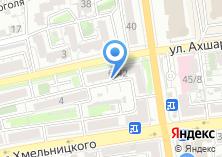 Компания «Виалон» на карте
