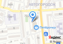 Компания «Автогородок» на карте