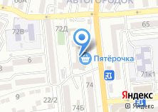 Компания «Отдел службы ЗАГС Астраханской области по Советскому району г. Астрахани» на карте