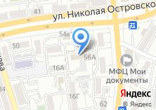 Компания «ЮРГИ Южно-Российский гуманитарный институт» на карте