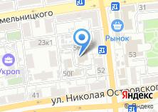 Компания «Взморье база отдыха» на карте