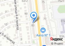 Компания «Аптека №90» на карте