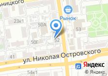 Компания «Жемчуг» на карте