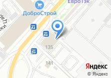 Компания «Автоград автоцентр официальный дилер Opel» на карте