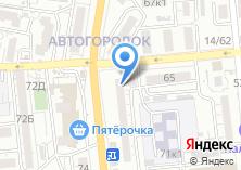 Компания «Отдел полиции №1 Управления МВД России по г. Астрахани» на карте