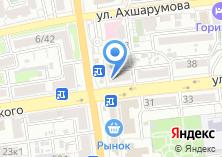 Компания «Holliday» на карте