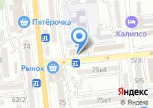 Компания «М и Т сеть пунктов приема металлолома» на карте