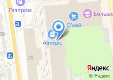 Компания «Оптовая база цветов» на карте