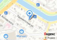 Компания «Hi-tech» на карте