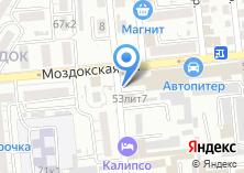 Компания «ЭТНА» на карте