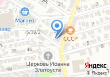 Компания «EventBoom» на карте