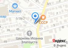 Компания «Татарский деловой центр» на карте