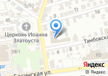 Компания «Главное Управление МЧС России по Астраханской области» на карте