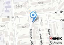 Компания «BEERLOGA» на карте