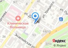 Компания «Судейский.рф» на карте