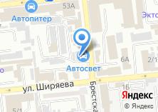 Компания «АвтоПилот» на карте