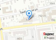 Компания «Автодозор Астрахань» на карте