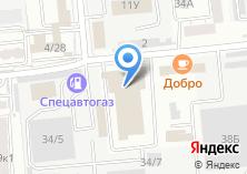 Компания «Астраханский таксомоторный парк» на карте