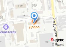 Компания «Астрагрузтранс» на карте