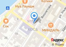Компания «Астраханский государственный театр кукол» на карте