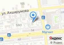 Компания «Цветочный рынок» на карте