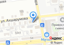 Компания «Пункт приема оплаты» на карте