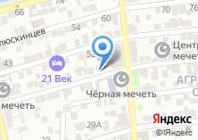 Компания «Отдел среднего профессионального образования МЭСИ» на карте