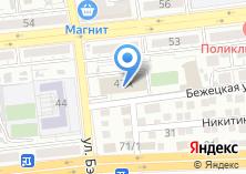 Компания «ШВСМ г. Астрахани» на карте