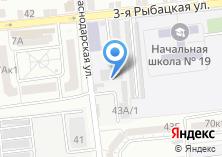 Компания «Астраханский трест инженерно-строительных изысканий» на карте