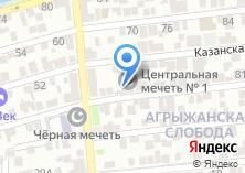 Компания «Мечеть №1» на карте